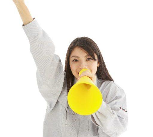 女性期間工Q&A(寮、いじめ、お金、休日、友人など)